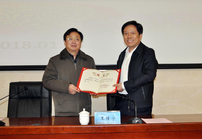 我校举行南京邮电大学大运河研究...