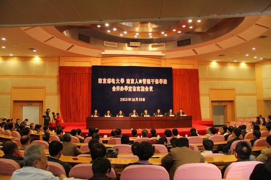 南京人口管理干部学院_南京人口管理学院吧