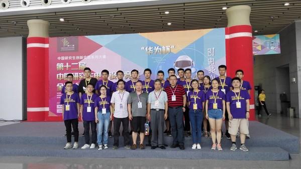 我校学生获第十二届中国研究生电...
